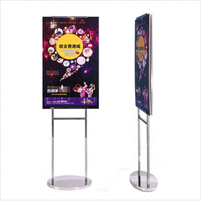 Lobby Advertising Display Rack